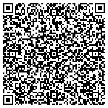 QR-код с контактной информацией организации АЛИСА-ЦЕНТР САЛОН-МАГАЗИН