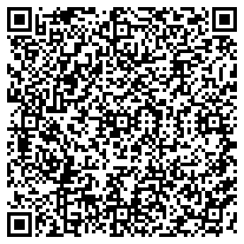 QR-код с контактной информацией организации БАЛТИНЦЕНТР