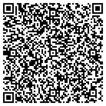 QR-код с контактной информацией организации ВЕСТЕР № 13