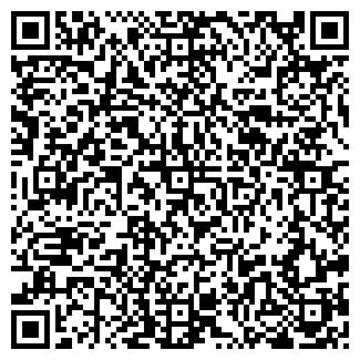 QR-код с контактной информацией организации ВЕСТЕР ЦГ