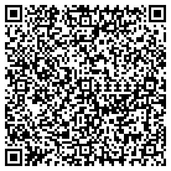 QR-код с контактной информацией организации ВЕСТЕРИНВЕСТ