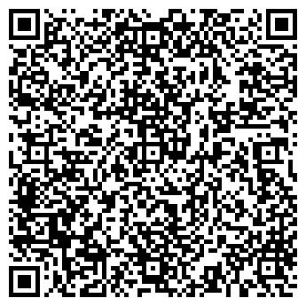 QR-код с контактной информацией организации ВОЙНИЛОВИЧ В. С.