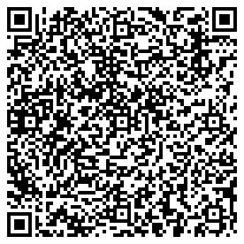 QR-код с контактной информацией организации ТЕЛЕВИЗОРЫ TAURAS