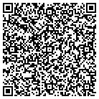 QR-код с контактной информацией организации КОДАК-КЁНИГ