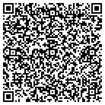 QR-код с контактной информацией организации ТОП - ЭЛЕМЕНТ ТОРГОВАЯ ГРУППА