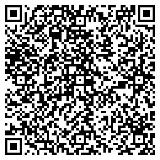 QR-код с контактной информацией организации ФОТО-САЛОН