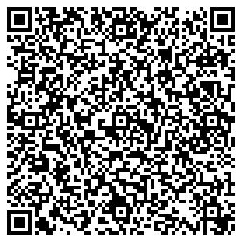 QR-код с контактной информацией организации АЛАДДИН САЛОН