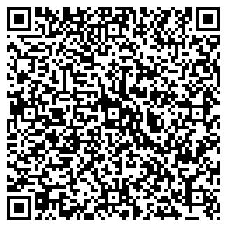 QR-код с контактной информацией организации ДАМЕТ ДОМ МЕБЕЛИ