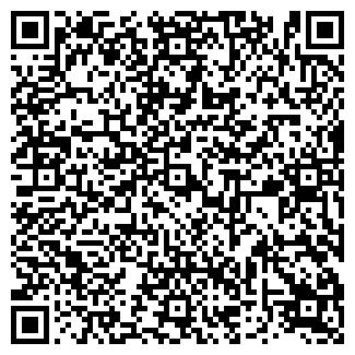 QR-код с контактной информацией организации ДС-ПЛИТ