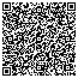 QR-код с контактной информацией организации МАГАЗИН МЕБЕЛЬ № 68
