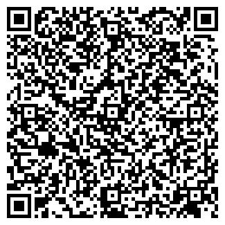 QR-код с контактной информацией организации МЕГАМАКС