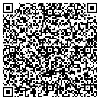 QR-код с контактной информацией организации СЕНАТОР-ЛЮКС