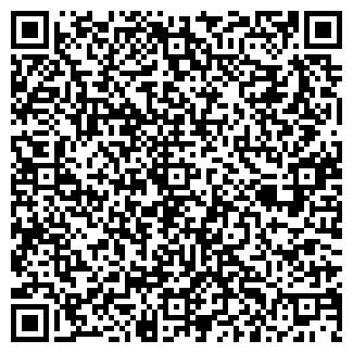 QR-код с контактной информацией организации ФОЛИЯ
