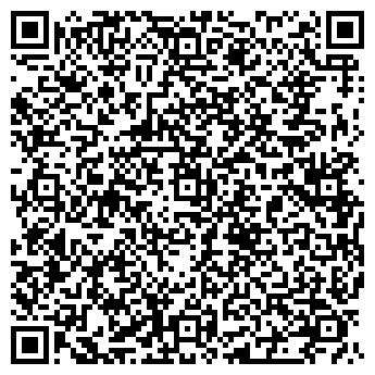 QR-код с контактной информацией организации KA INTERNATIONAL