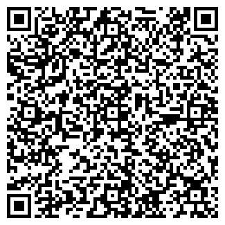 QR-код с контактной информацией организации ШКОЛА № 634