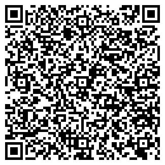QR-код с контактной информацией организации САНИЛЮКС