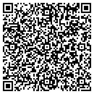 QR-код с контактной информацией организации ВОТ ПЛЮС