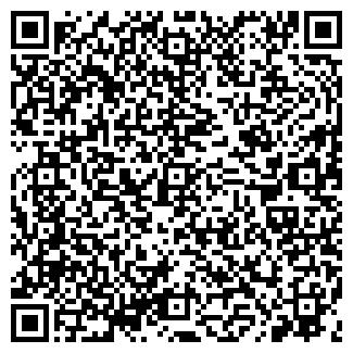 QR-код с контактной информацией организации ВОТ ПЛЮС К