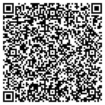 QR-код с контактной информацией организации АРТ ЛАЙТ