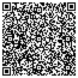 QR-код с контактной информацией организации АЛЮРОС