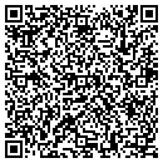 QR-код с контактной информацией организации БСН