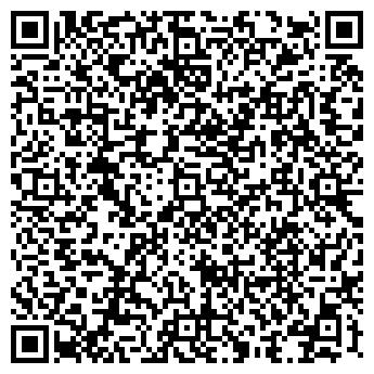 QR-код с контактной информацией организации ДОННА БУТИК
