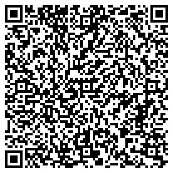 QR-код с контактной информацией организации КОСМОС САЛОН-ТРИКОТАЖ