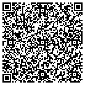 QR-код с контактной информацией организации РОЛ-АВТОМАТИКА