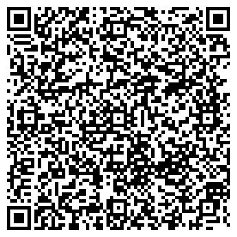 QR-код с контактной информацией организации ВЕСТ СТАЙЛ ПЛЮС