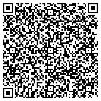 QR-код с контактной информацией организации ВОСТОЧНЫЕ КОВРЫ