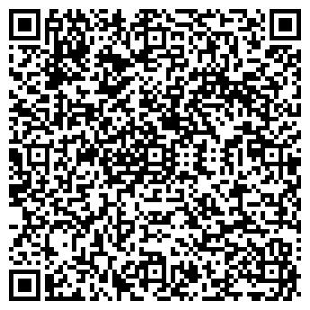 QR-код с контактной информацией организации ДОМ И ДИЗАЙН