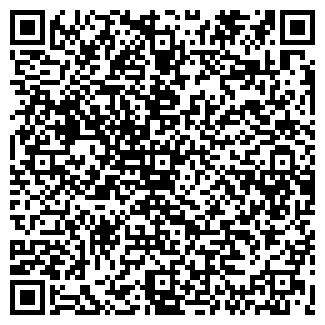 QR-код с контактной информацией организации КАСИКО