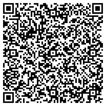 QR-код с контактной информацией организации КОВЁР-САМОЛЁТ