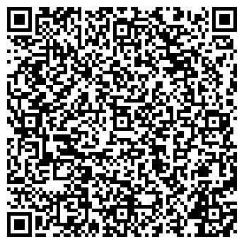 QR-код с контактной информацией организации ПЛИТЕКС