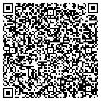 QR-код с контактной информацией организации РОЙЯЛ ТАФТ