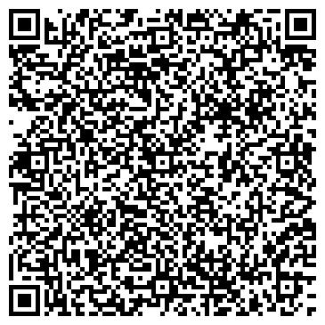 QR-код с контактной информацией организации АНТЕЙ САЛОН МУЖСКОЙ ОДЕЖДЫ