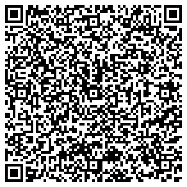 QR-код с контактной информацией организации ЗЕБРА МАГАЗИН СТИЛЬНОЙ ОДЕЖДЫ