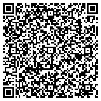 QR-код с контактной информацией организации КАВАЛЕР