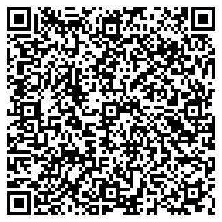 QR-код с контактной информацией организации ОРБИ