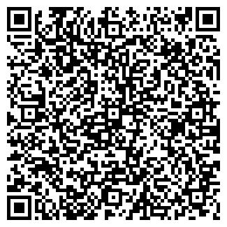 QR-код с контактной информацией организации ЯНТА