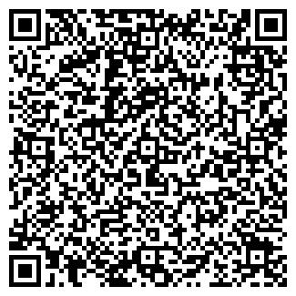 QR-код с контактной информацией организации PIERRE CARDIN САЛОН