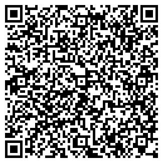 QR-код с контактной информацией организации SASH