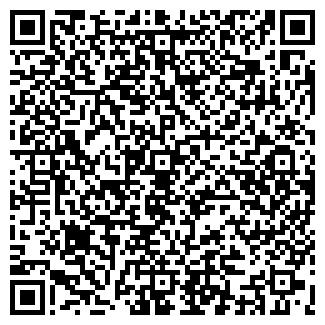 QR-код с контактной информацией организации VIGOSS