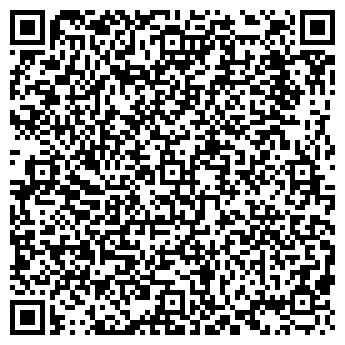 QR-код с контактной информацией организации VIPO САЛОН ОДЕЖДЫ