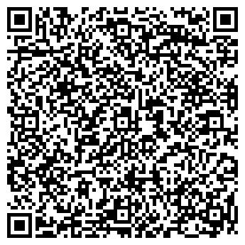 QR-код с контактной информацией организации РАЙИСПОЛКОМ ЧЕРИКОВСКИЙ