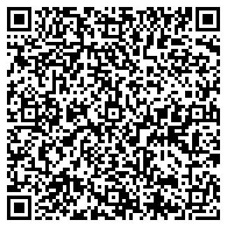 QR-код с контактной информацией организации ДОННА ТД
