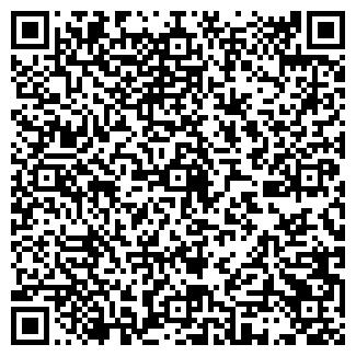 QR-код с контактной информацией организации ИНТОС И К