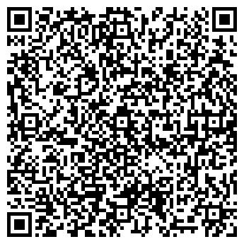 QR-код с контактной информацией организации ОПТОВО-РОЗНИЧНЫЙ СКЛАД