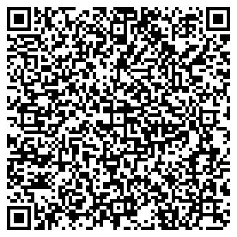 QR-код с контактной информацией организации LEVANTE ОПТОВЫЙ СКЛАД