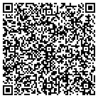 QR-код с контактной информацией организации АЛЬБИОН САЛОН-МАГАЗИН